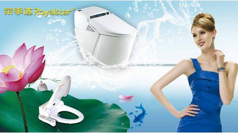 卫浴加盟哪个好?荣事达卫浴洁身器怎么样?