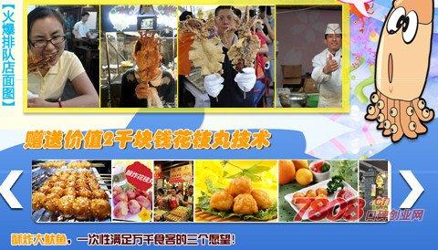 台湾十大美食小吃