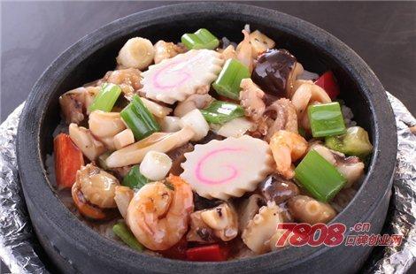 美石记韩式石锅养生快餐加盟