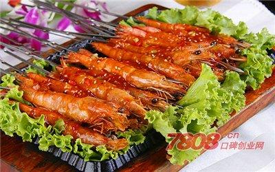 中国钓鱼岛海鲜烧烤加盟
