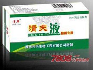 清夫皮肤健康用品加盟