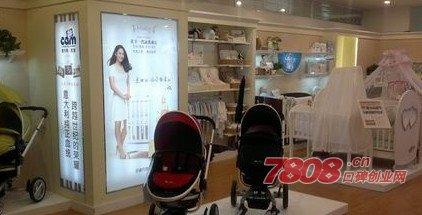 i-baby,母婴生活馆,婴童用品国际品牌