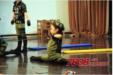 跨世纪幼儿园,香港跨世纪,跨世纪怎么加盟