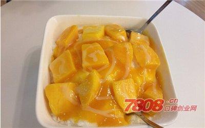 杨小贤甜品加盟多少钱