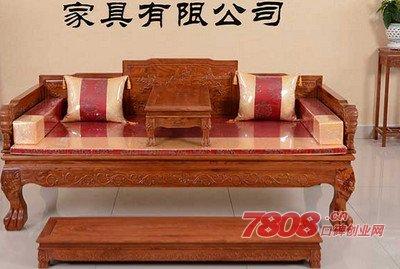 红木家具,红木家具加盟,家具加盟