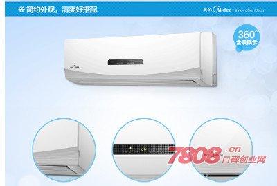 美的空调,美的空调售后,美的空调加盟,美的空调加盟费