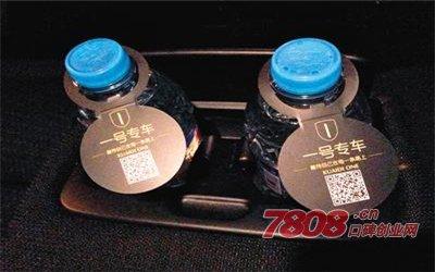 广州一号专车加盟电话是多少 一号专车怎么加盟