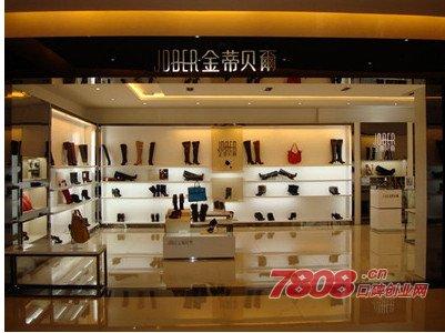 金蒂贝尔,金蒂贝尔女鞋,金蒂贝尔加盟,金蒂贝尔多少钱