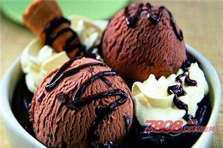 爱冰妮冰淇淋加盟 总部扶持轻松开店