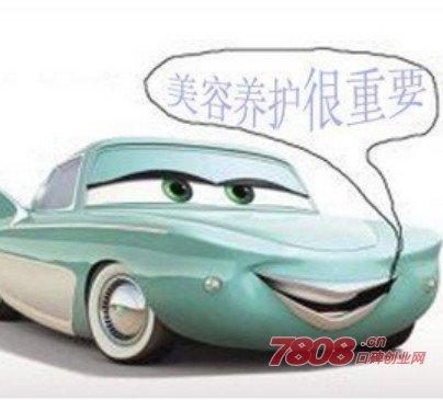 赛宝利汽车用品加盟优势