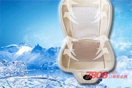 风贝尔冰车座垫加盟条件有哪些