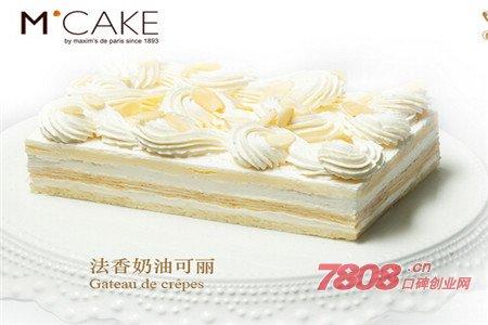 Mcake蛋糕店怎么样 就好不好