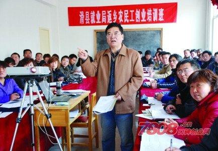 大学毕业生、农民工等重点群体自主创业政策