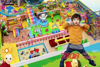 儿童乐园,儿童乐园多少钱,儿童乐园加盟