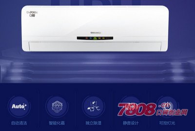 格力空调,格力空调总代理,杭州格力空调