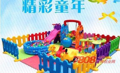 儿童乐园,儿童乐园加盟,乐之翼儿童乐园