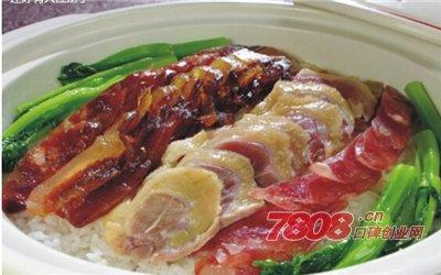 阿宏砂锅饭加盟市场前景怎么样