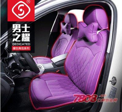 广州顺泽美,汽车坐垫,顺泽美汽车坐垫加盟