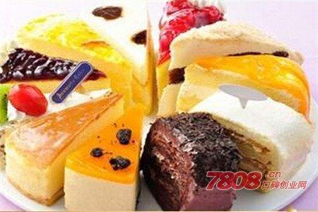 幸福西饼官网:加盟流程
