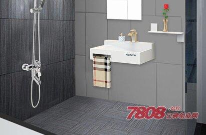 AC.more卫浴加盟需要什么条件