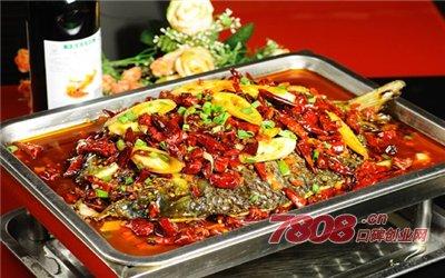 烤之都烤鱼加盟要多少钱(29800元)