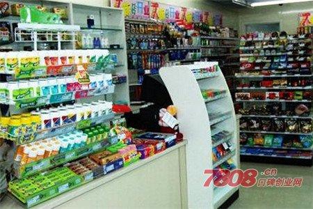 合家欢超市加盟条件有哪些