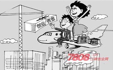 海归回重庆创业最高可获50万专项资金支持
