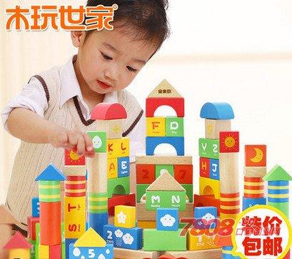 木玩世家,木玩世家积木,木玩世家玩具,木玩世家加盟,木玩世家多少钱
