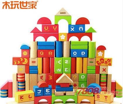 木玩世家,木玩世家旗舰店,木玩世家加盟,木玩世家积木