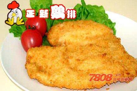 台湾正新鸡排加盟