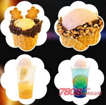 Mm魔法分子冰淇淋加盟