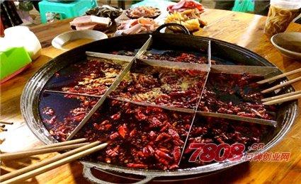 重庆崽儿火锅加盟