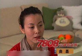 女大学生,卖米,成功案例