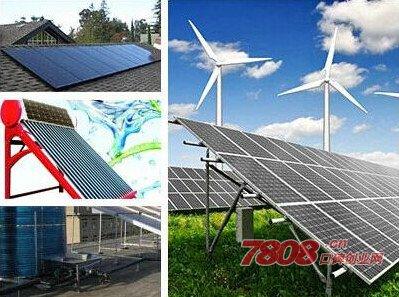 利民阳光太阳能加盟条件,利民阳光太阳能可以代理加盟吗,利民阳光太阳能