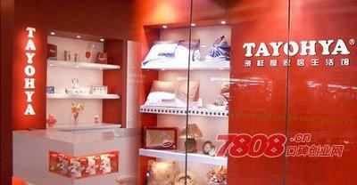 上海多样屋生活用品加盟店怎么加盟,多样屋生活用品,多样屋