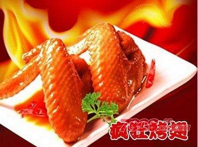 一品世家疯狂烤翅加盟,北京开小吃店加盟