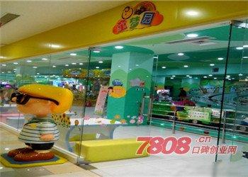 童梦园母婴店加盟步骤