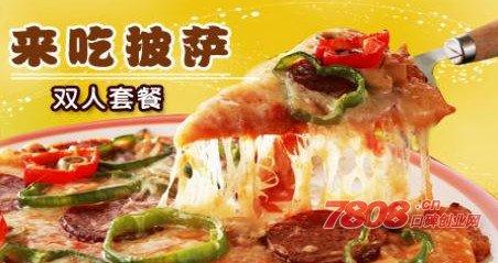 来吃披萨可以加盟吗