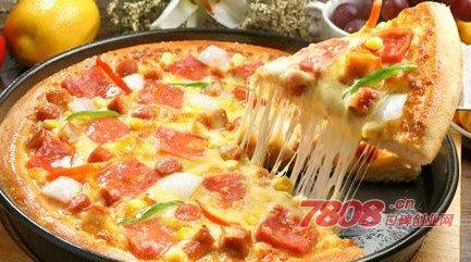 来吃披萨加盟费多少