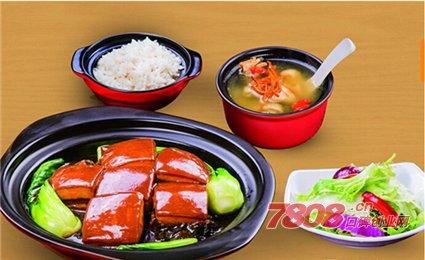 阿宏砂锅饭加盟