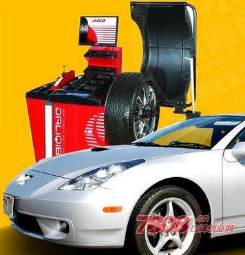 开汽车美容店要多少资金投入,卡耐尔汽车美容,卡耐尔