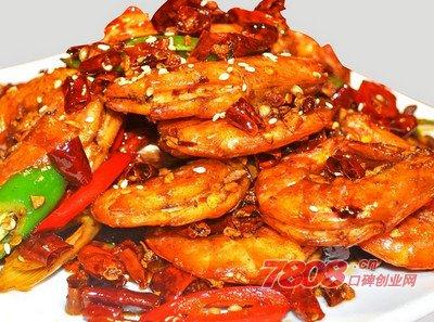 虾巢香辣虾官网加盟条件