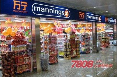 香港万宁加盟条件,万宁超市