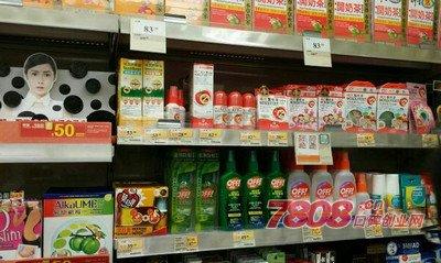 香港万宁官网加盟电话,香港万宁,万宁超市