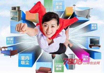 上海云家政官网加盟电话,云家政,云家政加盟