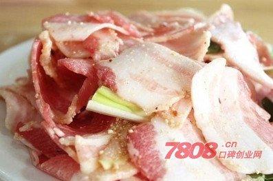喜洋洋石板烤肉