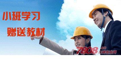 北京建迅教育,建迅教育招生,建迅教育联盟,建迅教育报名