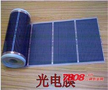 广元光电地暖加盟电话,光电地暖,光电地暖加盟
