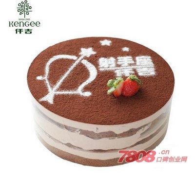 仟吉蛋糕加盟条件,仟吉蛋糕加盟,仟吉蛋糕