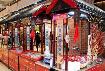 果艺坊老北京糖葫芦怎么加盟,果艺坊加盟费